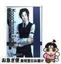 【中古】 モノクローム・ファクター 7 / 空廼カイリ / マッグガーデン [コミック]【ネコポス発送】