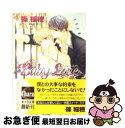 【中古】 Baby love / 篠 稲穂 / 徳間書店 [文庫]【ネコポス発送】