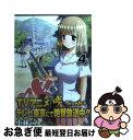 【中古】 咲ーSakiー 4 / 小林 立 / スクウェア・エニックス [コミック]【ネコポス発送】