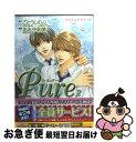 【中古】 Pure 2 / おおや 和美 / 角川グループパブリッシング [コミック]【ネコポス発送】