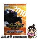 【中古】 ウイニングポスト7 2010コンプリートガイド 対...