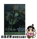 【中古】 ×××HOLiC(ホリック) 10 / CLAMP / 講談社 [コミック]【ネコポス発送】