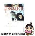 【中古】 Alexandrite 第1巻 / 成田 美名子 / 白泉社 [文庫]【ネコポス発送】