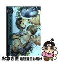 【中古】 グリーン・ピース / 北沢 きょう / 幻冬舎コミックス [コミック]【ネコポス発送】