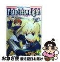 【中古】 Fate/stay nightコミックアンソロジー 6 / 一迅社 / 一迅社 [コミック]【ネコポス発送】