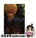 【中古】 DOLLS 3 / naked ape / 一迅社 [コミック]【ネコポス発送】