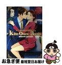 【中古】 kiss once again Akane & Masahide / 桜 朱理 / アルファポリス [単行本]【ネコポス発送】