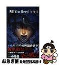 【中古】 All You Need Is Kill 1 / 小畑 健, 竹内 良輔, 安倍 吉俊 / 集英社 [ペーパーバック]【ネコポス発送】