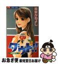 【中古】 ダウト!! 2 / 和泉 かねよし / 小学館 [コミック]【ネコポス発送】