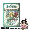 【中古】 魔法騎士レイアース 3 / CLAMP / 講談社 [コミック]【ネコポス発送】