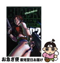 【中古】 BLACK LAGOON 2 / 広江 礼威 / 小学館 [コミック]【ネコポス発送】