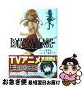 【中古】 BAMBOO BLADE 5 / 土塚 理弘 / スクウェア・エニックス [コミック]【ネコポス発送】
