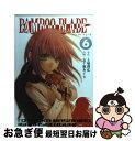 【中古】 BAMBOO BLADE 6 / 土塚 理弘, 五十嵐 あぐり / スクウェア・エニックス [コミック]【ネコポス発送】