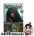 【中古】 BAMBOO BLADE 7 / 土塚 理弘, 五十嵐 あぐり / スクウェア・エニックス [コミック]【ネコポス発送】