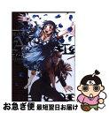 【中古】 Blood+A 2 / スエカネ クミコ / 角川書店 [コミック]【ネコポス発送】