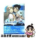 【中古】 Candy boy 1 / 峠 比呂 / メディアファクトリー [コミック]【ネコポス発送】