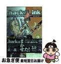 【中古】 .hack//Link 3 / 喜久屋 めがね / 角川書店(角川グループパブリッシング) [コミック]【ネコポス発送】