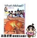 【中古】 What's Michael? 5 / 小林 まこと / 講談社 [文庫]【ネコポス発送】
