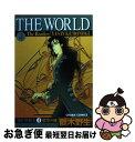 【中古】 The world 4 / 獣木 野生 / 徳間書店 [コミック]【ネコポス発送】