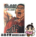 Rakuten - 【中古】 SLAM DUNK完全版 3 / 井上 雄彦 / 集英社 [コミック]【ネコポス発送】