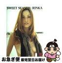 【中古】 Sweet season Rinka / 高橋 ヨーコ / CDC [単行本]【ネコポス発送】