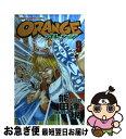 【中古】 Orange 第9巻 / 能田 達規 / 秋田書店 [コミック]【ネコポス発送】