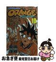 【中古】 Orange 第10巻 / 能田 達規 / 秋田書店 [コミック]【ネコポス発送】
