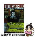 【中古】 The world 2 / 獣木 野生 / 徳間書店 [コミック]【ネコポス発送】