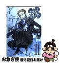 【中古】 Pandora Hearts 11 / 望月 淳 / スクウェア・エニックス [コミック]【ネコポス発送】