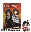 【中古】 School days 2 / オーバーフロー, 酒月 ほまれ / 角川書店 [コミック]【ネコポス発送】