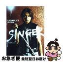 【中古】 Singer 加藤和樹アーティストブック / 関山 一也 / 音楽専科社 [大型本]【ネコポス発送】