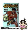 【中古】 Orange 第5巻 / 能田 達規 / 秋田書店 [コミック]【ネコポス発送】