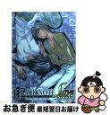 【中古】 BLACK NOTE Love Special / アンソロジー / ノアール出版 [単行本]【ネコポス発送】