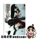 【中古】 緋弾のアリアAA 8 / 赤松中学 / スクウェア・エニックス [コミック]【ネコポス発送】