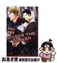 【中古】 UNDER THE HEAVEN 下 / かわい ...