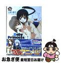【中古】 Baby Princess 5 / 公野 櫻子 / アスキーメディアワークス [文庫]【ネコポス発送】