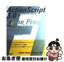 【中古】 ActionScript 3.0ゲームプログラミングブック / 布留川 英一 / 毎日コミュニケーションズ [単行本]【ネコポス発送】