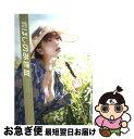 【中古】 月刊ほしのあき 3 / 石田 東 / 新潮社 [ムック]【ネコポス発送】