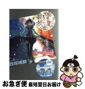 【中古】 恋物語 / 西尾 維新 / 講談社 [単行本(ソフトカバー)]【ネコポス発送】