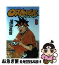 【中古】 Orange 第8巻 / 能田 達規 / 秋田書店 [コミック]【ネコポス発送】
