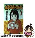 【中古】 Orange 第7巻 / 能田 達規 / 秋田書店 [コミック]【ネコポス発送】