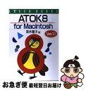 【中古】 ATOK8 for Macintosh Ver.1.1 / 茂木 葉子 / 高橋書店 [単行本]【ネコポス発送】