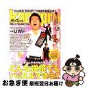 【中古】 Kamipro 紙のプロレス no.130 / エンターブレイン / エンターブレイン [大型本]【ネコポス発送】