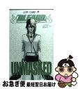【中古】 BLEACH OFFICIAL CHARACTER BOOK 3 / 久保 帯人 / 集英社 [コミック]【ネコポス発送】