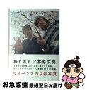 【中古】 CD付)ライセンスの9年写真 / ライセンス, 柏田 芳敬 / ワニブックス [大型本]【ネコポス発送】