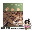 【中古】 もっと台北 / 昭文社 旅行ガイドブック 編集