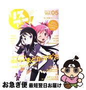 【中古】 リスアニ! vol.05 / ソニー・マガジンズ / ソニー・マガジンズ [単行本]【ネコポス発送】