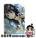 【中古】 フォトカノSweet Snap 1 / 柚木N' / アスキー・メディアワークス [コミック]【ネコポス発送】