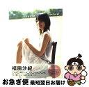 【中古】 Little wing 福田沙紀DVD & photo book / 橋本 雅司 / 講談社 [大型本]【ネコポス発送】