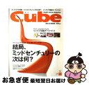 【中古】 Cube Stylish goods magazine code no.007 / 三栄書房 / 三栄書房 [ムック]【ネコポス発送】